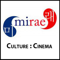 Post image of La chronique culture – Episode 06 (Cinéma)